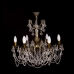 Люстра бронзовая (Шар) (6 ламп)